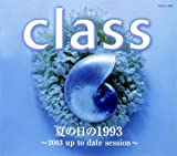 夏の日の1993~2003 up to date session~