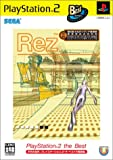 Rez Playstation2 the Best