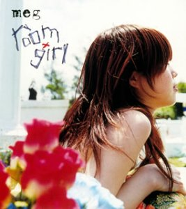 『room girl』 Open Amazon.co.jp