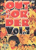 OUT OF ORDER VOL.1