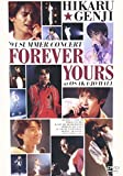 「SUMMER CONCERT'94 FOREVER YOURS at OSAKAJO HALL [DVD]」のサムネイル画像