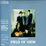 「complete of FIELD OF VIEW at the BEING studio」のサムネイル画像
