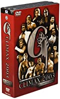 G1 CLIMAX 2003 ULTIMATE BOX [DVD]
