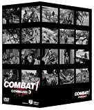COMBAT! DVD-BOX COMMAND3
