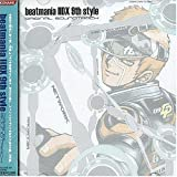 beatmania IIDX 9th style Original Soundtrack