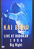 Big Night~KAI BAND LIVE AT BUDOKAN 1996~
