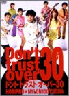 DVD『Don't Trust Over 30』