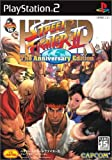 PlayStation2 HYPER STREET FIGHTER 2