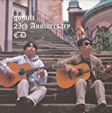 gontiti 25th Anniversary CD GONTITI