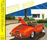 CITY POP ~BMG FUNHOUSE edition