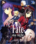 Fate/Stay night 初回版