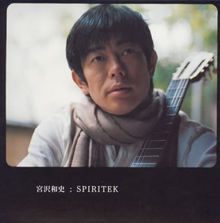 『SPIRITEK』 Open Amazon.co.jp