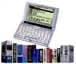 SEIKO IC DICTIONARY SR-T6700 電子辞書