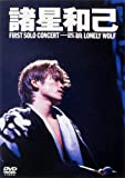 FIRST SOLO CONCERT「一匹狼」LONELY WOLF