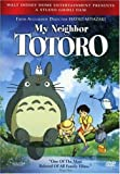 My Neighbor Totoro [DVD] [Import]