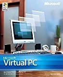 Virtual PC 2004 for Windows