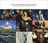 Pochette de l'album pour Final Fantasy VIII: Original Soundtrack (disc 4)