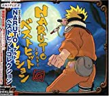 NARUTO-ナルト-Best Hit  Collection <br>(期間生産限定盤)(CCCD)