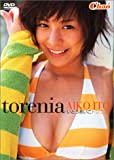 Amazon.co.jp: DVD: Torenia Special Price DVD
