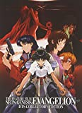 THE FEATURE FILMS NEON GENESIS EVANGELION DTS COLLECTORS Edition