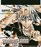 "ZOMBIE-LOAN VOCAL SERIES VOL.1""DAWN IT!"""