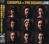 CASIOPEA VS THE SQUARE LIVE ザ・スクェア カシオペア