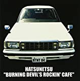 Burning Devil's Rockin'Cafe