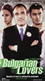 Bulgarian Lovers (Unrated) (Ws Sub)