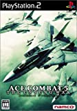 ACE COMBAT 5 The Unsung War