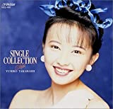 SINGLE COLLECTION Steps 高橋由美子