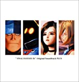 Pochette de l'album pour Final Fantasy IX: Original Soundtrack Plus!