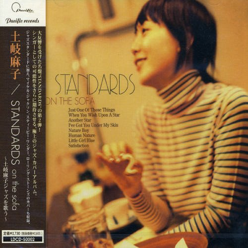 『STANDARDS on the sofa -土岐麻子ジャズを歌う-』 Open Amazon.co.jp