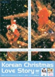 Korean Christmas Love Story BOX