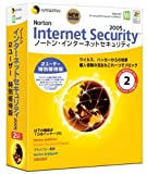 Norton InternetSecurity2005 2ユーザー 特別優待版