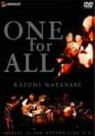 ONE FOR ALL~tribute to THE BOTTOM LINE N.Y. [DVD]
