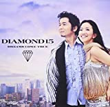 Amazon.co.jp: 音楽: DIAMOND15