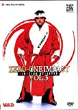 ZERO-ONE ZERO-ONE Impact Vol.3 [DVD]