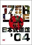 「175R LIVE at 日本武道館'04 [DVD]」のサムネイル画像