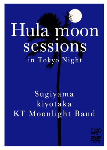 Hula moon sessions in Tokyo Night [DVD]