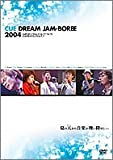 CUE DREAM JAMBOREE 2004『あ、は♪』