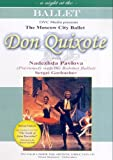 Don Quixote - Moscow City Ballet [DVD]