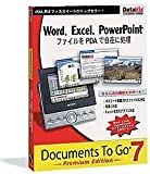 Documents To Go Premium Edition v7.0J