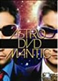 ASTROMANTIC DVD (期間限定)