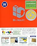 ID for WebLiFE + vol.3 Works! for Windows