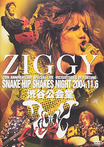 SNAKE HIP SHAKES NIGHT 2004.11.6 [DVD]