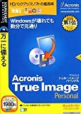 Acronis True Image Personal (税込¥¥1980 説明扉付きスリムパッケージ版)
