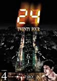 24-TWENTY FOUR-��������1 Vol.4