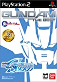 SDガンダム G GENERATION SEED GUNDAM THE BEST