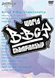World B-Boy Championship 2004