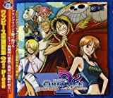 ONE PIECE BEST ALBUM ワンピース 主題歌集2 Piece.